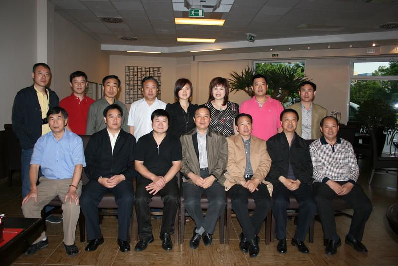 中国公安部警卫局代表团访问奥地利